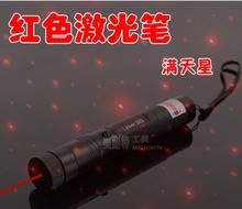 high powered Cost price promotion 10000MW/10w 650nm red Laser Pointers burning burn match burn cigarettes,sd laser 303