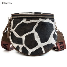 Diinovivo Zebra печати Crossbody сумка Мода из искусственной кожи дамы плеча сумка с цветовым контрастом небольшой площади DNV0733