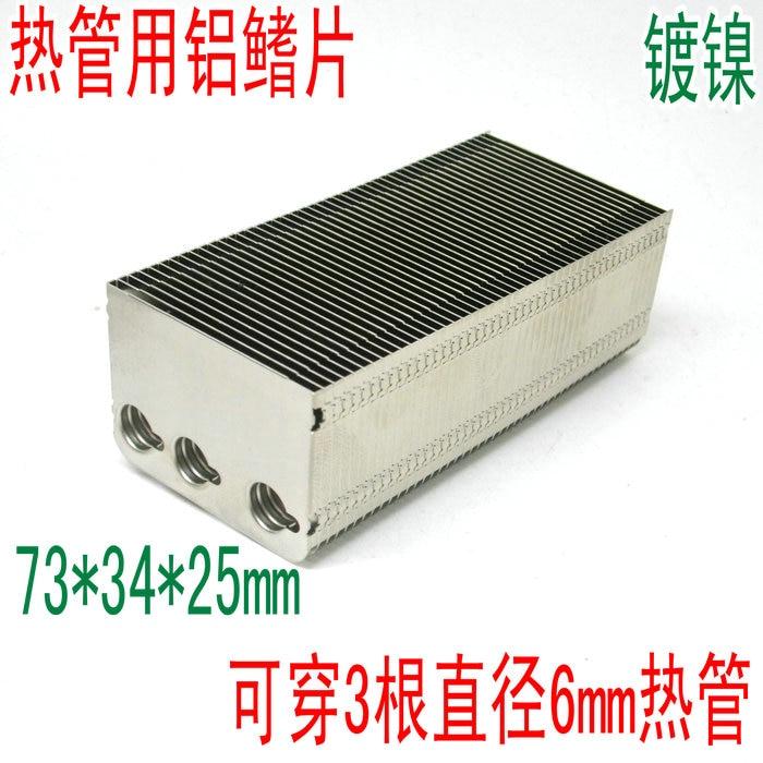 For Computer Aluminum Heatpipe Fins Heat Sink  73*34*25mm,apply To 6mm Heatpipe