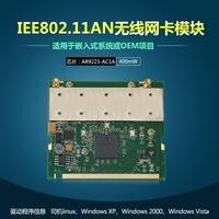 400 mW de alta performance 300 M ATHEROS IEE802.11AN módulo da placa de rede sem fio