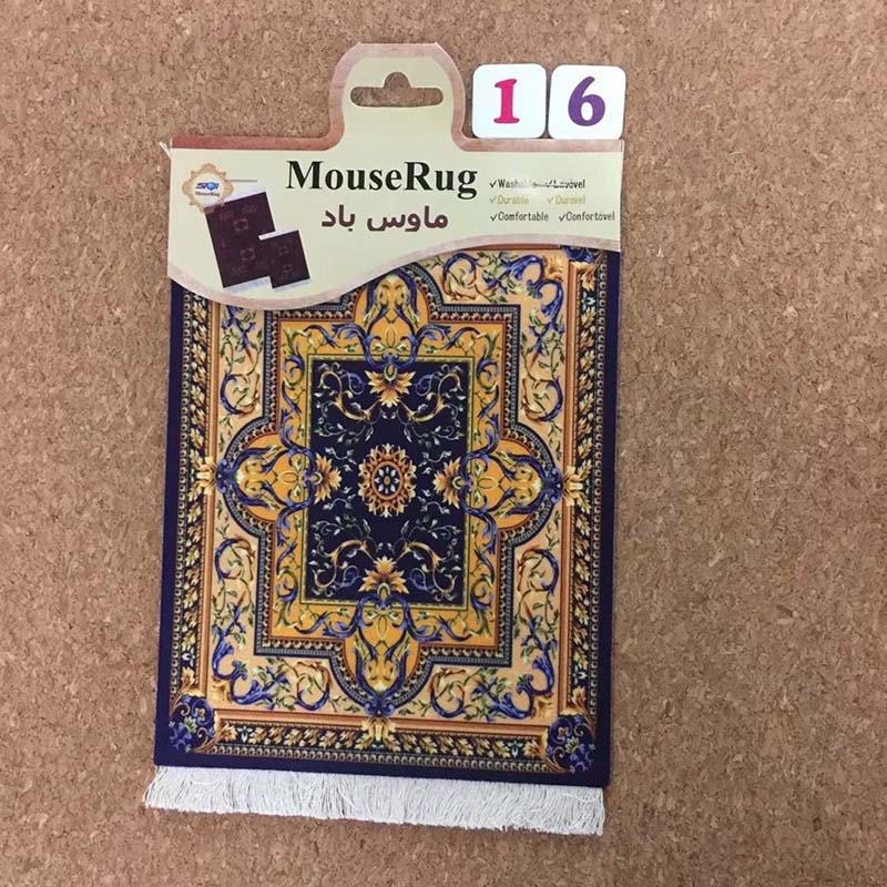 Arabic Mouse Pad (2)