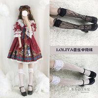Compression Socks Sale Free Shipping 2019 New Japanese Soft Girls Match Lolita Short Socks Student Lovely Lace Mesh Two Pairs