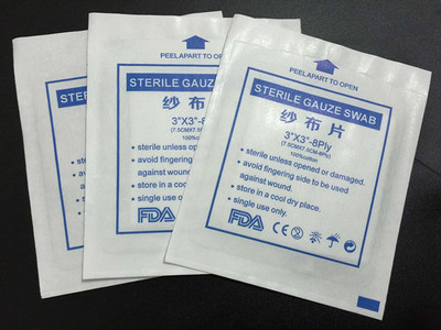 """20pcs/Lot 3"""" X 3""""Sterile Gauze Swab for Emergency First Aid Supplies 7.5*7.5CM Wound Gauze Pad Cotton Safe Medical Dressing pads"""