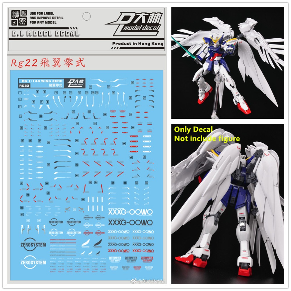 Exceptional Wing Gundam Zero Ew Rg Picture Download