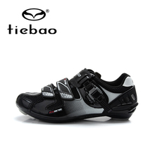 Tiebao Outdoor Cycling Shoes Athletic Training Road Bike Shoes Nylon-Fibreglass AutoLock Bicycle Shoes zapatillas ciclismo