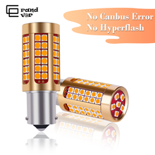 1PCS P21W LED Canbus 1156 BA15S PY21W BAU15S 1157 BAY15D T20 7440 W21W 7443 W21/5W Bulb For Auto Turn Signal Lights Amber White