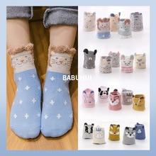 1pairs/pack 100% Cotton Kids Socks Lot Unicorn Unisex Baby for Girls&boys Children Soft Winter Cute Cartoon Set