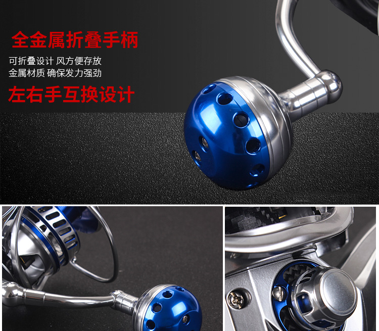 Jigging Alloy Power Reels 17