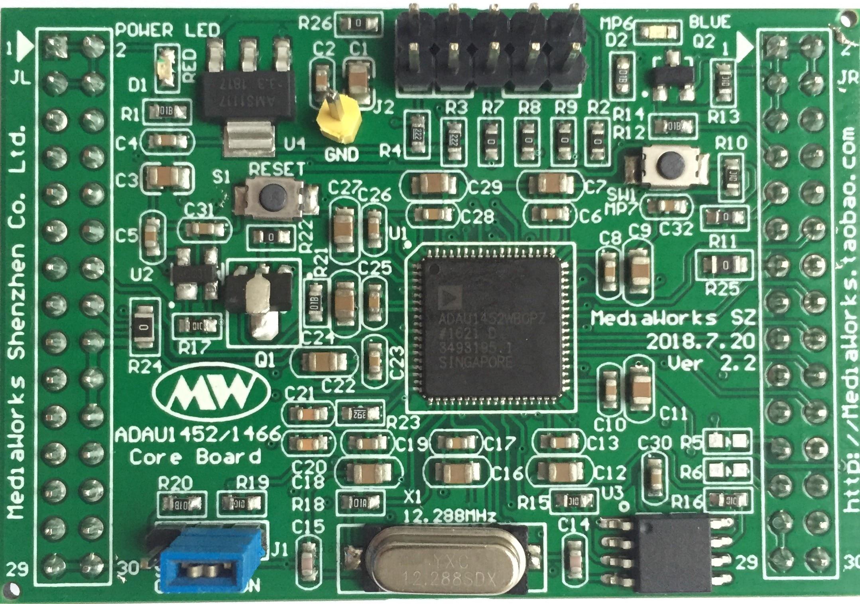 SIGMADSP ADAU1452 Core BoardSIGMADSP ADAU1452 Core Board