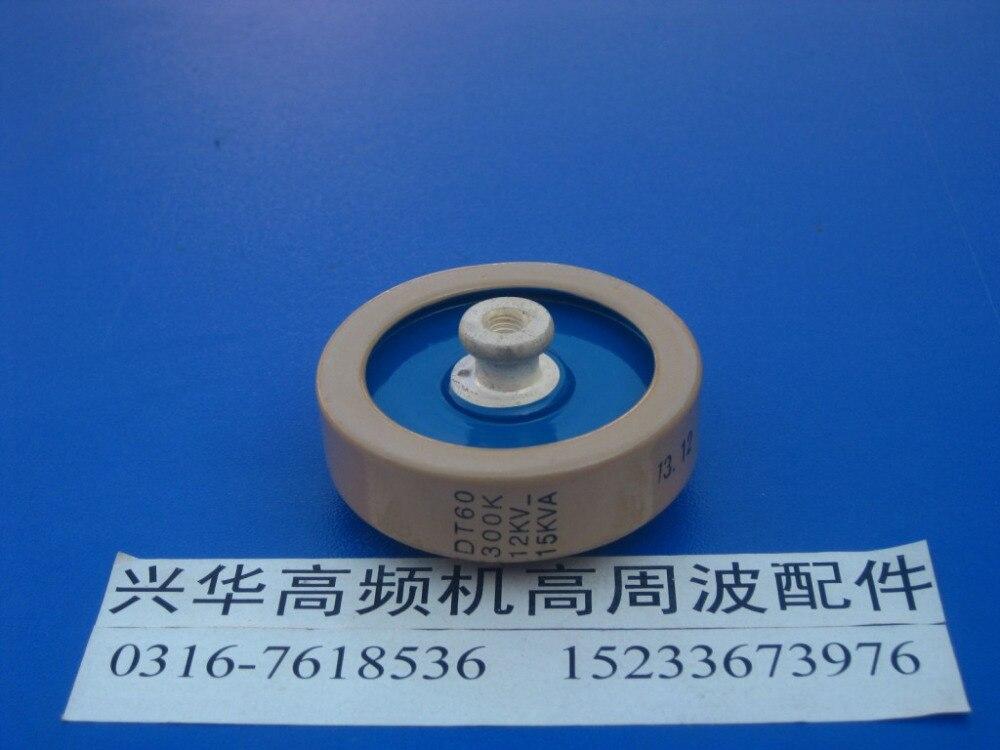 Round ceramics Porcelain high frequency machine  new original high voltage DT60 300K 12KV 15KVA  цены