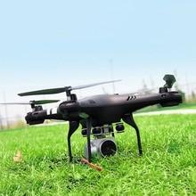 Lensoul Drone 4