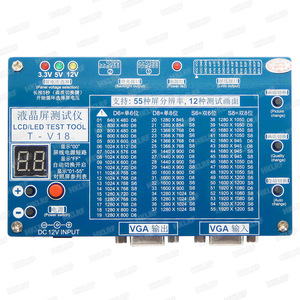 Image 2 - T V18 Test Tool for Panel LED LCD Screen Tester Support  7 84 Inches +Voltage Transformer Board + 14PCS  LVDS