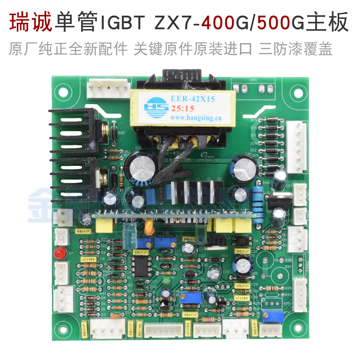 ZX7-315G 400G Control Board for IGBT Single Tube Inverter Welding MachineZX7-315G 400G Control Board for IGBT Single Tube Inverter Welding Machine