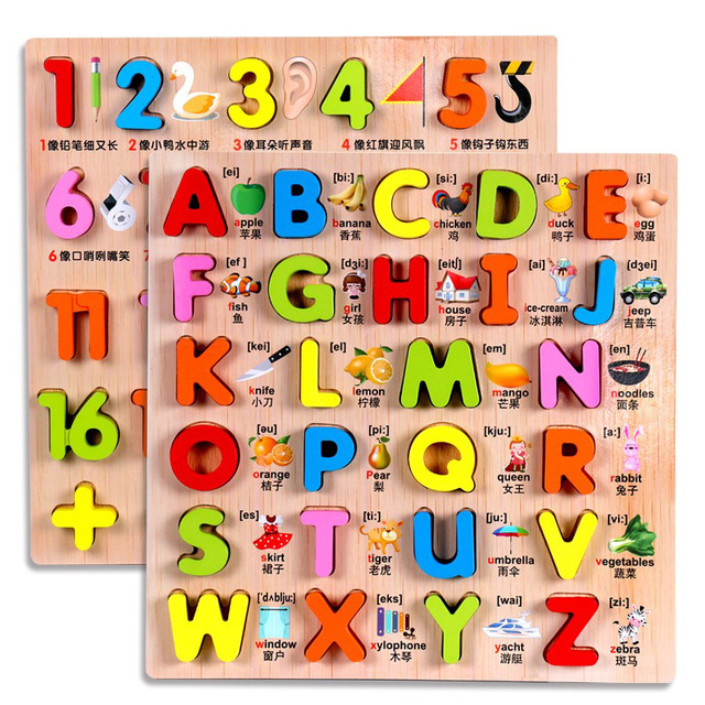 Baby Early Education Puzzle Toys Digital Alphabet Jigsaw Puzzle