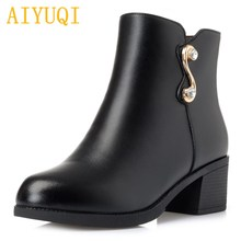AIYUQI 2019 new autumn genuine leather women ankle boots, size 41 42 43 trend Martin boots women, thick warm winter boots women new 2018 autumn winter women real leather martin boots chic pearls chain 9cm 4 5cm thick heels short boots eu35 40 size by510