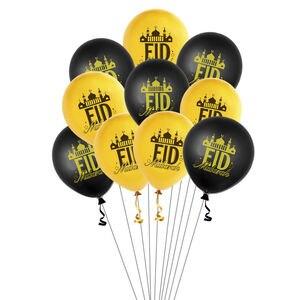 Image 4 - Ballons de décoration en Latex pour Eid Mubarak, 12 pièces/lot, ballon de décoration pour Eid ul Fitr Globos pour Ramadan Kareem