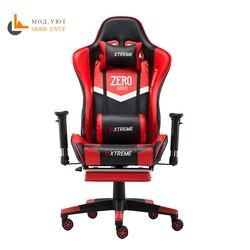 WCG Silla de juego ergonómico computadora sillón ancla casa café juego competitivo asientos envío gratis