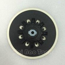 6 дюймов шлифовальные резервная подставка мм 150 мм полировальный диск Pad крюк и петля Festool 498987 Тип шлифовальные станки резервная подставка