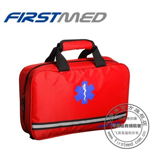 FREE SHIPPING Fsm-08028 car first aid bag outdoor first aid bag medical bag travel FIRST AID KIT free shipping 2 bottles medical alcohol wipes swabs pads sterile alcohol cotton ball disinfect first aid household