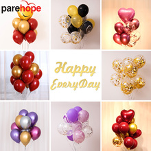 10pcs 12 Marble Metallic Confetti Macaroon Ruby Red Balloons Set All Kinds Latex Balloon  Wedding Birthday Party Ballon Decor