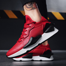 INS HOT Vintage dad Men shoes 2018 kanye fashion west 500 light breathable men casual shoes men sneakers zapatos hombre#y3