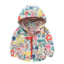 IYEAL Kids Baby Girls Boys Floral Flowers Spring Hooded Coat Jacket Tops Outerwear Toddler Boy Clothes for 3-8T