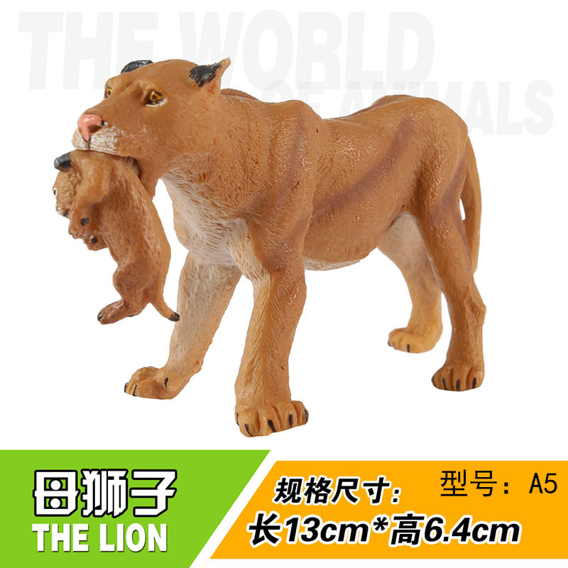 Wild Mock Animal Models Children Toys Tiger Lions Elephants Hippo ...