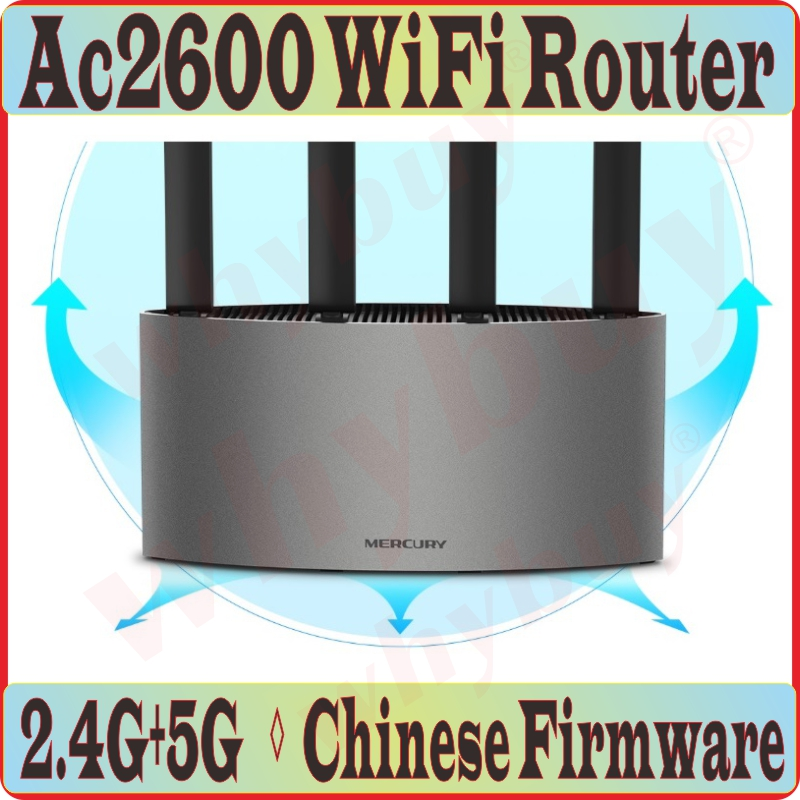 Chinese Firmware, USB2.0 Port, Steel Wireless Router 802.11AC 2600M Dual Bands 2.4GHz+5GHz 4*RJ45 Gigabit ports AC2600 Huge WiFi(China)