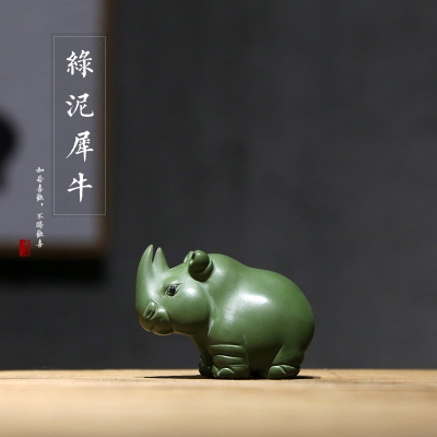 Yixing Purple Sand Tea Pet Town House Rhinoceros Green Mud Ornaments Boutique Kung Fu Tea Ceremony