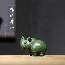 Исин фиолетовый песок Чай Pet таунхаус носорога зеленый грязи украшения бутик кунг-фу Чай церемонии Аксессуары; Бесплатная доставка