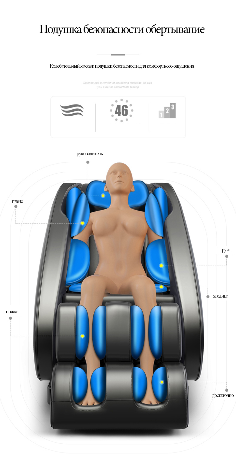 massage chair (12)