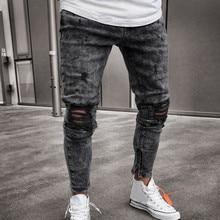 Смарт-брюки для мужчин, мужские облегающие Стрейчевые джинсовые штаны, потертые рваные джинсы, облегающие джинсы, черные мужские спортивные штаны