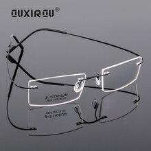 Модные титановые очки без оправы с эффектом памяти для женщин и мужчин, легкие гибкие оптические очки, оправа Oculos De Grau, очки s134