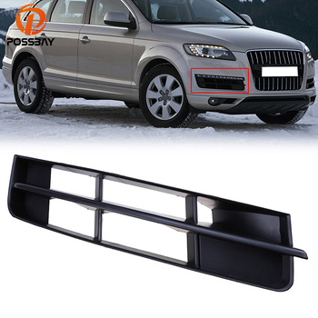 Car Cover For Audi Q7 2009-2012 ABS Black Front Lower Grill Racing Grille Front Bumper Protect Parts Right Side Vent Grills