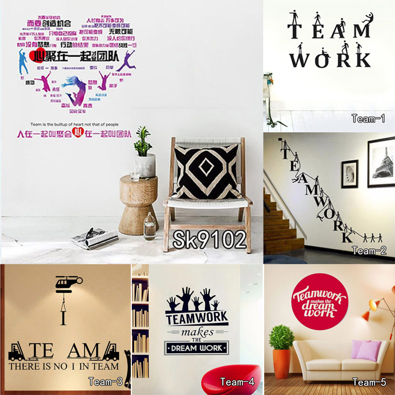 Team Work Office Wall stickers Business Decal Removable Mural Vinyl DIY Wall Stickers Home Decor Living Room Vinilos Parede removable go big or go home proverb room office wall stickers