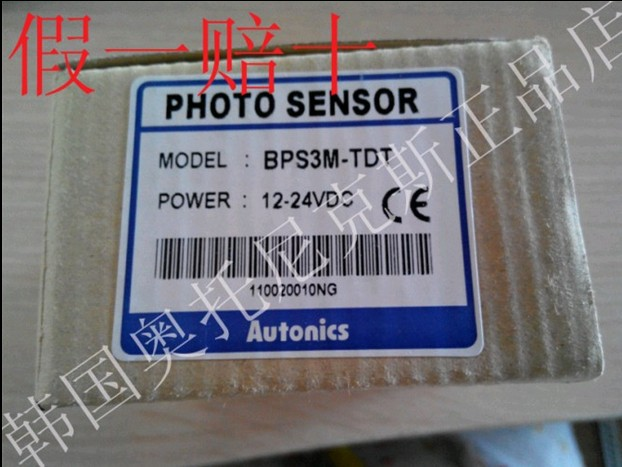 . Otto Nicks AUTONICS photoelectric switch BPS3M-TDT original genuine otto nicks autonics optical fiber sensor bf3rx original genuine