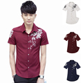 2016 Summer Casual Shirt Short-Sleeve Shirt Male Thin Silk Shirt Men Slim Fit Shirts M L XL XXL XXXL White Blue Wine