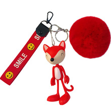 Cartoon Cute Pompom Long-legged fox keychain 3D PVC Doll Bell Key Chain Ring For Women Car Key Holder Bag Purse Jewelry 4 color creative cute cartoon animal pig keychain 3d doll key chain ring for women car key holder bag purse jewelry