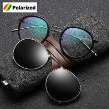 JackJad SteamPunk Estilo Vintage Redonda De Metal Óculos Polarizados Óculos  Clipe Na Lente Removível Sun Óculos Oculos de sol 27. e614b00abf