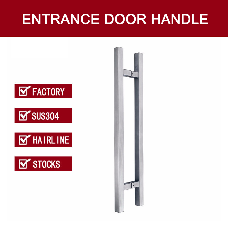 Entrance Door Handle 304 Grade Stainless Steel Pull Handles For Glass/Metal/Wooden Doors PA-190-Hairline antimicrobial black solid nylon offset door pull handle for entrance glass wooden metal frame doors pa 797