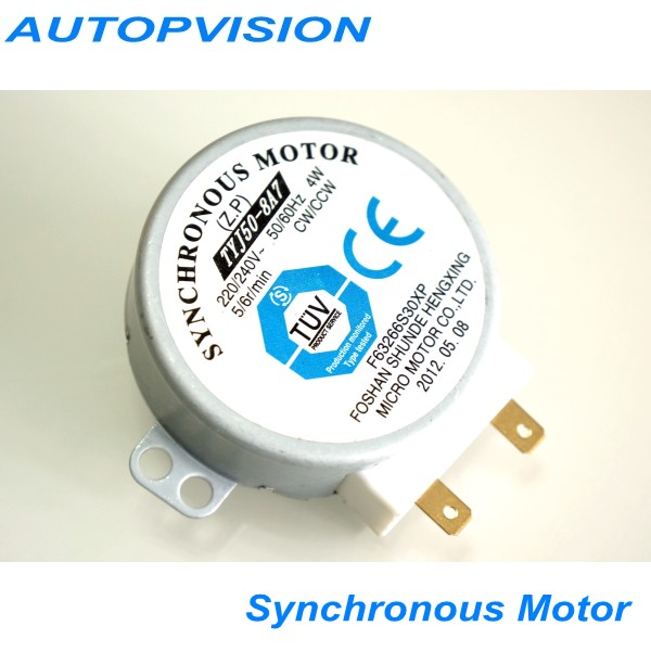 TYJ50-8A7 Microwave Turntable Turn Table  Micro Moto Synchronous Motor TYJ50-8A7 Foshan Shunde Hengxing Micro Motor