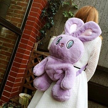 75 cm de tamaño gigante orejas conejo mochila juguetes de peluche para niños lindo conejito mochila cumpleaños presente escuela hombros bolsa