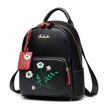 Вышитые цветы рюкзак женщин Сладкий Сумка Высокое качество кожа Школьные ранцы для девочек-подростков кампус путешествия рюкзак