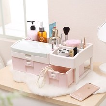 Cosmetic storage box Large drawer style finishing Dressing table Household makeup desk