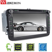 2 Din 8 Android 6 0 Quad Core 2GB 32GB Car Stereo Radio GPS Navigation For