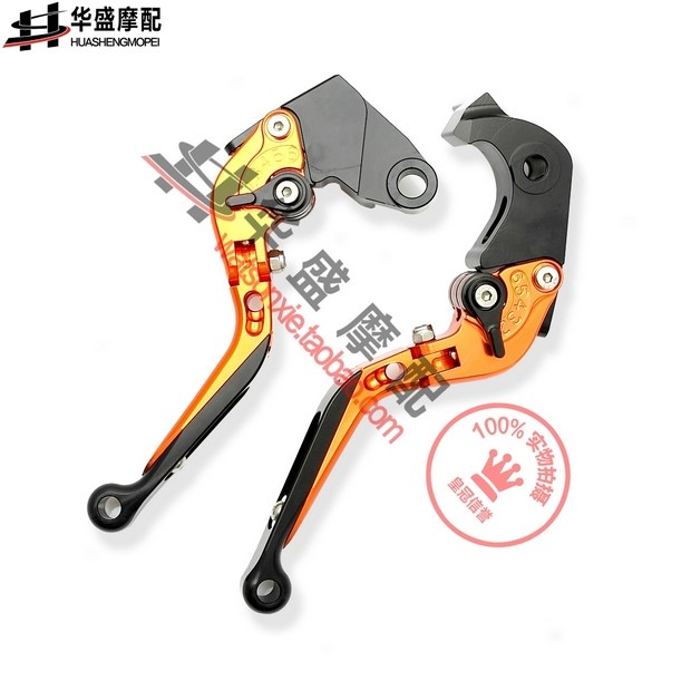STARPAD Free shipping for Kawasaki zx6 r 07 - 12 zx10r 06 - 12 z1000 07 refires - 12 cnc retractable folding horn