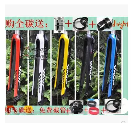2016 Carbon fork JAVA Bike fork mountain MTB Road Bicycle fork Compatible 26 27.5 29er all size Pk rock shox hot selling rockshox rock shox xc28 xc30 xc32 mountain bike bicycle suspension mtb fork 26