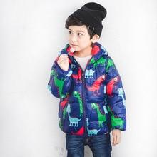 Vaakav прохладный Корейский мультфильм дети куртку детей пуховик