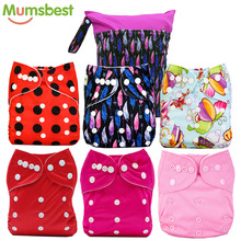[Mumsbest] Baby Reusable 6PCS+ 1BAG Diapers Girls Cartoon Children Adjustable Autumn Nappy Pants Cloth Diaper