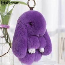 IrisDream 19CM Real Rabbit Fur Keychain Pompom Women Trinket Fur Pom pom Key Chain Bag Decoration Hanging Pendant Accessories